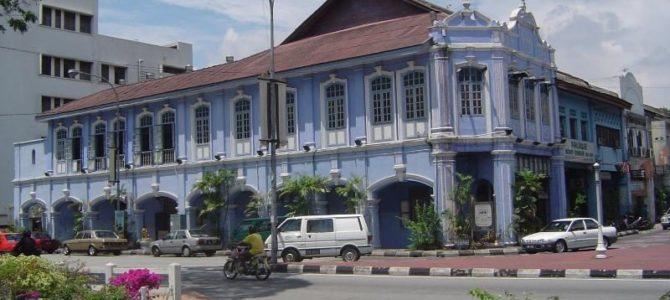 Pourquoi visiter la ville d'Ipoh sur la côte ouest de la Malaisie